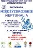 Międzyzdrojskie Neptunalia 15.06.2018 r.