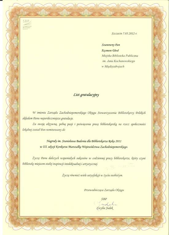 2012 Biblioteka Międzyzdroje